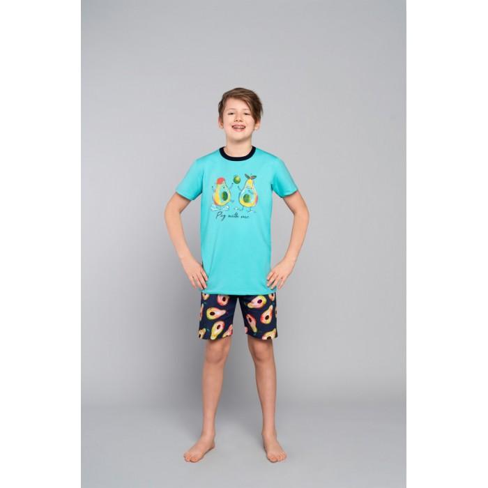 AVOCADO pižama berniukiša (turkio)