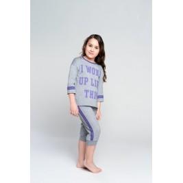GRENADA pižama mergaitėms