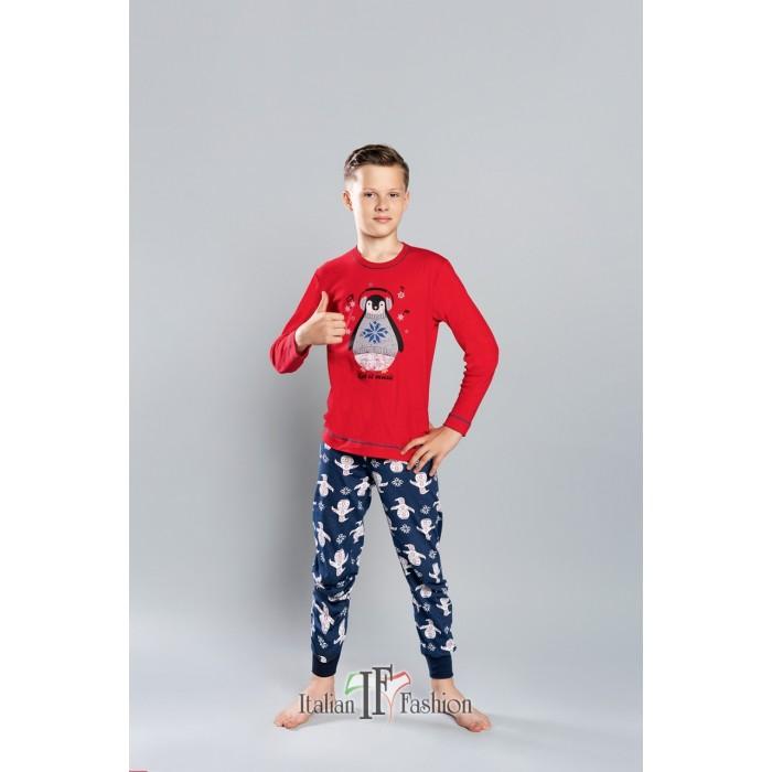 ELMO pižama berniukų